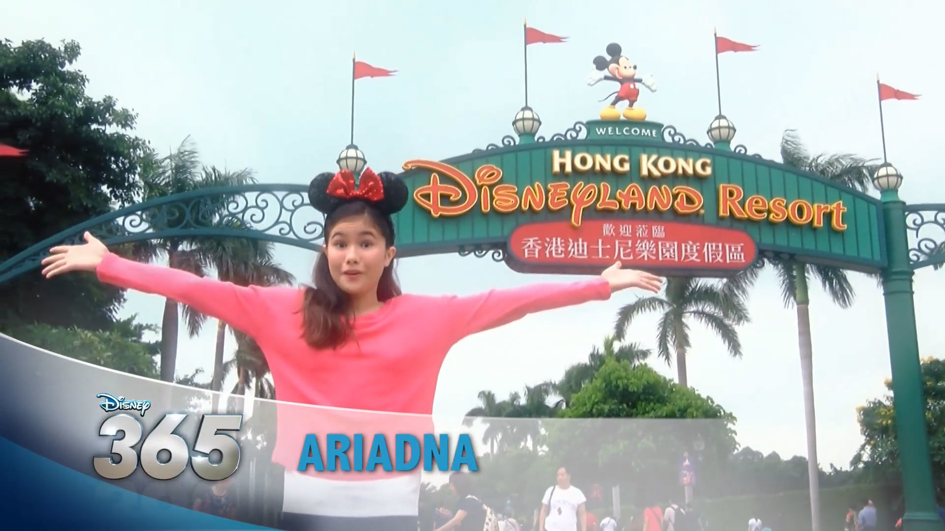 Disney 365 - Ariadna in Hong Kong Disneyland