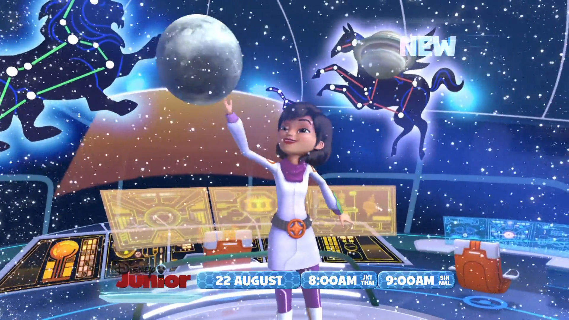 Miles from Tomorrowland (Galactech) - Theme Song