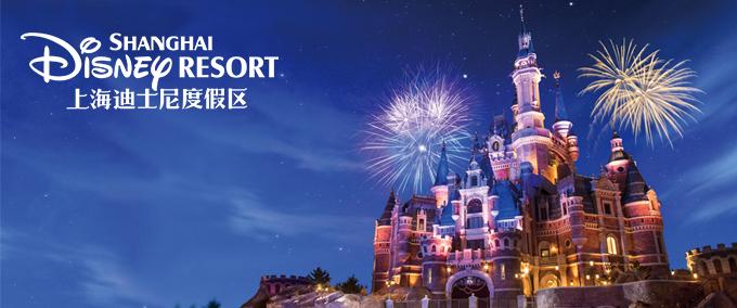 Shangai Disney Resort