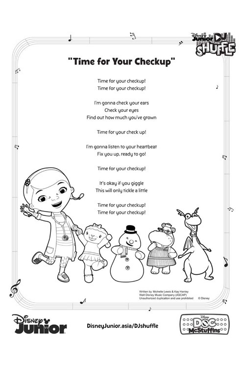 Doc Lyric Sheet
