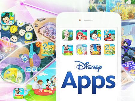 Apps für dein Handy