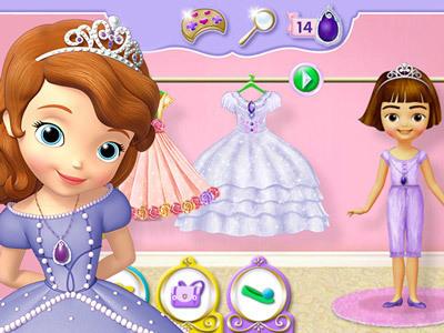 Ontwerp jouw prinsesje