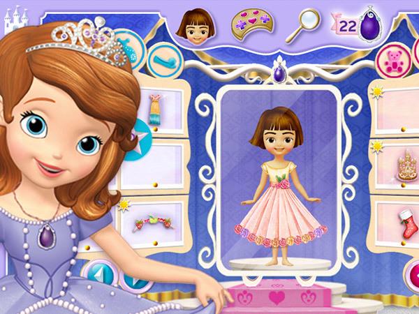 Royal Store