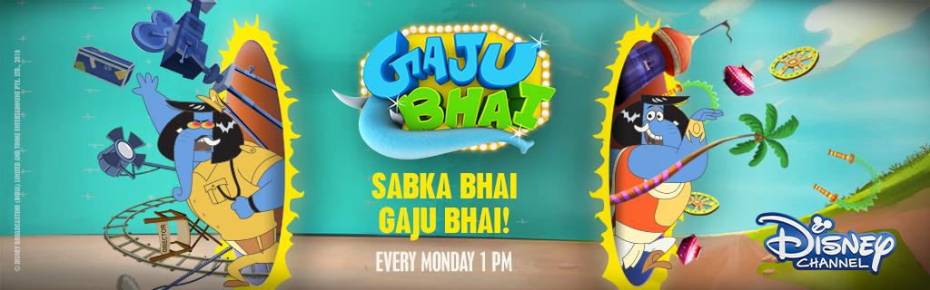 Gaju Bhai