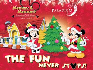 Mickey & Minnie's Sensational Christmas