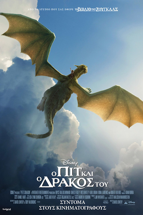Pete's Dragon - Movie Poster