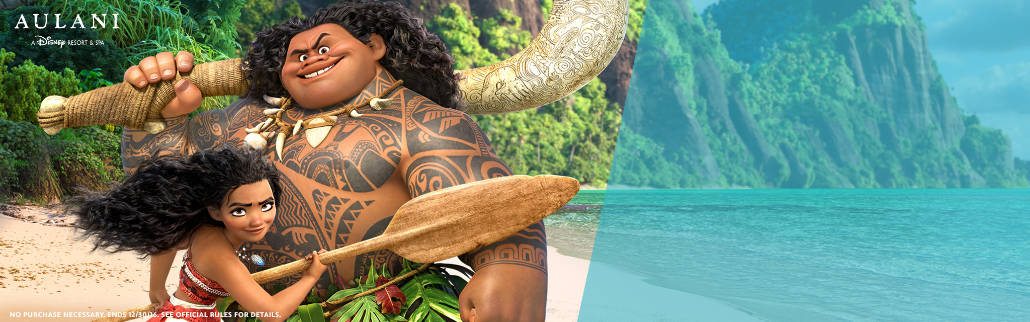 Moana - Aulani Resort Getaway Sweepstakes - Hero