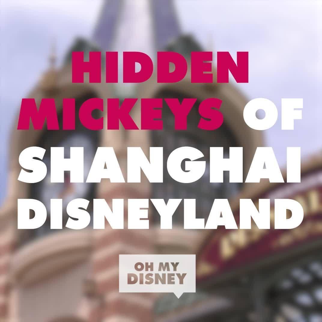 Hidden Mickeys of Shanghai Disneyland
