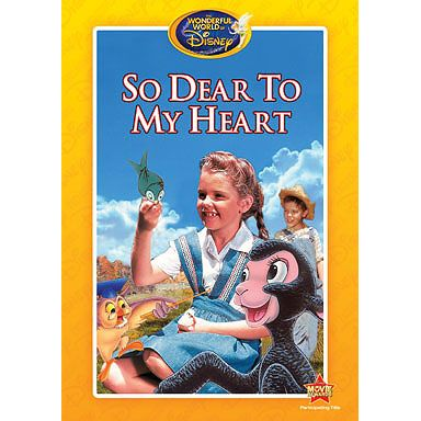 DMC Exclusive DVD