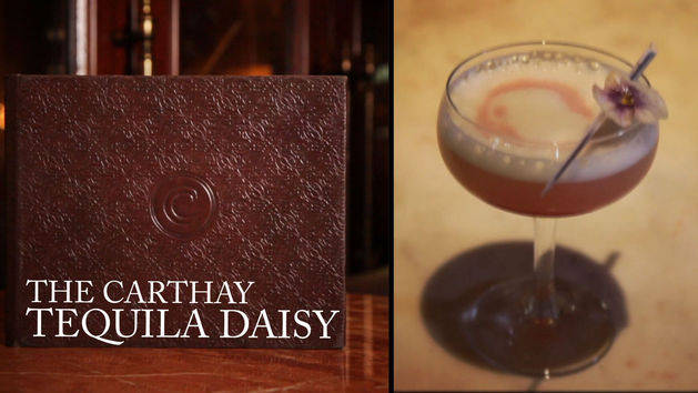Carthay Circle's Tequila Daisy | Disney Parks Mixology School | Disney Insider
