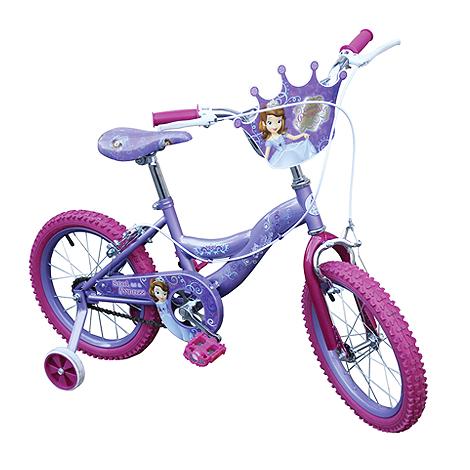 Sofia Bike