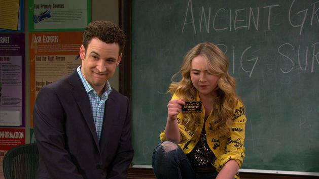 Clip: Girl Meets Smackle