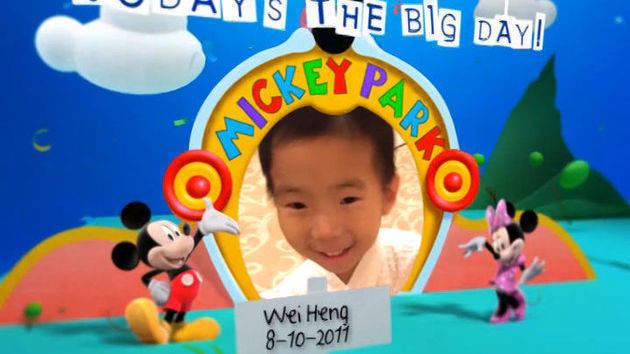 Disney Junior Birthday Book October Album 1