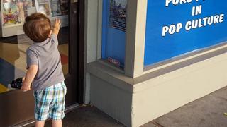 Social Scanner – July 24, 2015