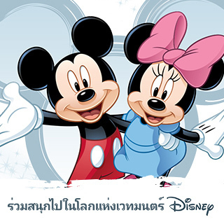"""oneID Landing Page """"More Disney"""" - TH"""