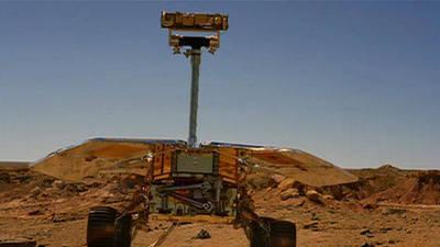 Roving Mars Trailer