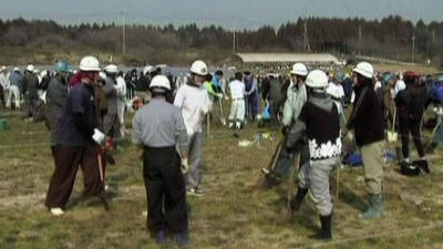 Dig Up the Dirt at Japan's Hole Digging Competition!