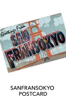 San Fransokyo Postcard