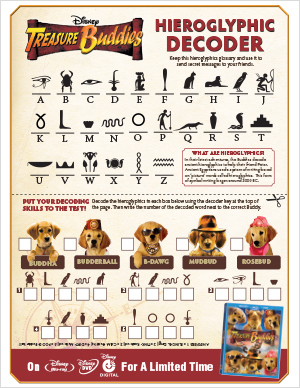 Treasure Buddies Hieroglyphic Decoder