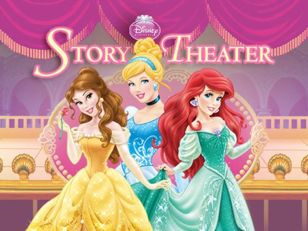 Disney Princess Story Theater Gallery
