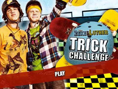 Trick Challenge