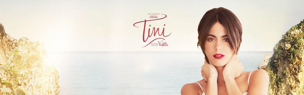 Tina première hero