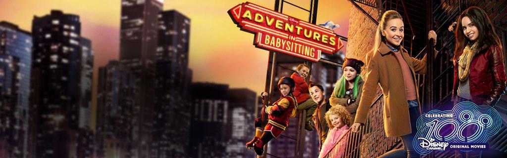 IT Homepage Hero - Adventures in babysitting