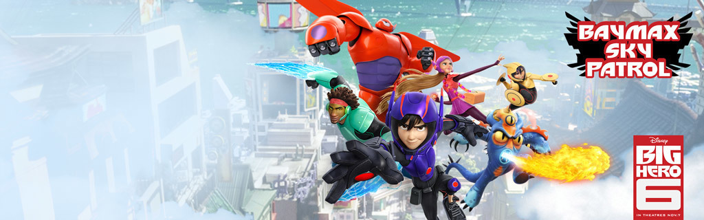 Big Hero 6: Baymax Sky Petrol