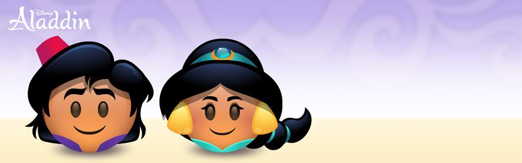 Homepage Hero - Aladdin Emoji