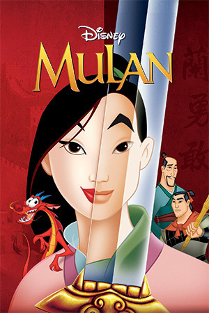 Mulan Product page