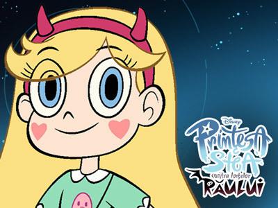 Prinţesa Stea contra Forţelor Răului