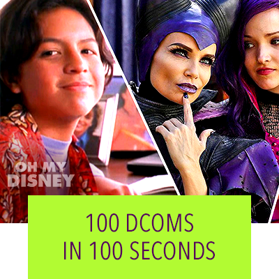 100 DCOM in 100 Seconds