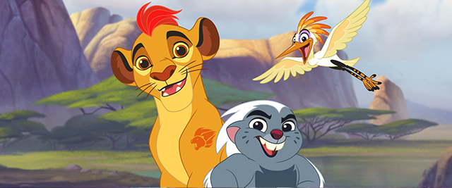 The Lion Guard Series