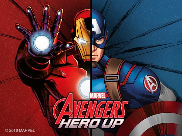 Avengers Taktik